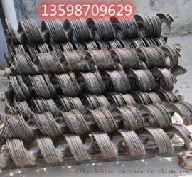 直径140mm螺旋叶片外径140毫米绞龙叶片