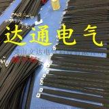 销售多层铜编织带软连接 文达电气科技有限公司