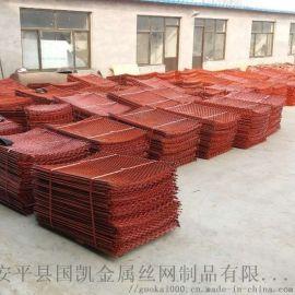 低碳菱形建筑防护网  钢芭片