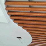 橡树木纹铝方管 红树木纹铝方管定制厂家