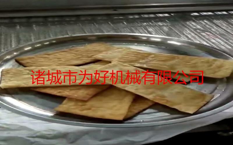 面片油炸机千页豆腐油炸线