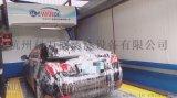 科万德全自动洗车机省时省力省水洗车方便消费低质量好
