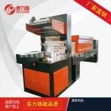 飲料熱收縮膜包裝機,半自動膜包機