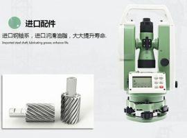 西安哪里有卖苏州一光经纬仪电池