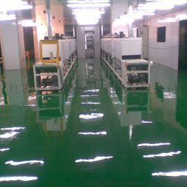淮安电子电器工厂车间环氧自流坪一体化施工