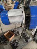 5吨20米链条电动葫芦批发价