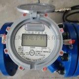 東營市超聲波水錶;雙聲道壓力監測水錶