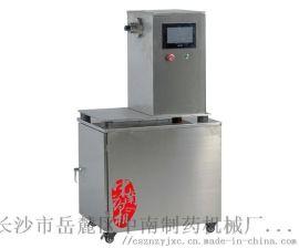 ZNDY-4一体式混合机(长沙中南制药机械厂)