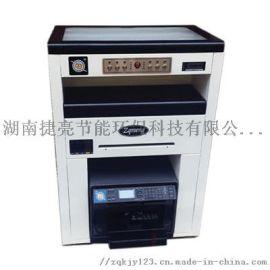 印刷厂印不干胶标签采用数码印刷机经济实惠