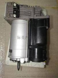 奔驰GL350充气泵打气泵原厂避震气泵