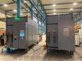 无锡冷水机厂家 无锡水冷却机生产厂家