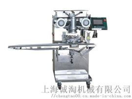 全自动包馅机,包馅成型机--上海诚淘食品机械
