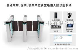 **西食堂消费管理系统,食堂IC消费机安装