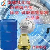 溼潤劑原料   醯胺6508發泡力不受水硬度