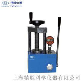 JSP-3S数显手动粉末压片机 实验室粉末成型机