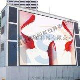 山东户外广告牌-电子广告屏-LED电子显示屏