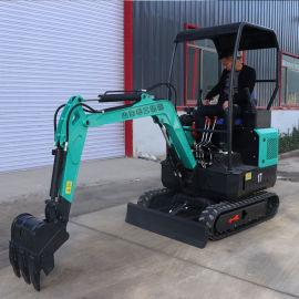 岳工机械 小型挖掘机 进口回转马达微型小挖机