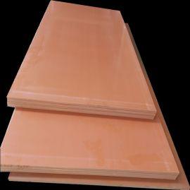 黄色雕刻机面板PVC垫板真空吸附面板厂家直销
