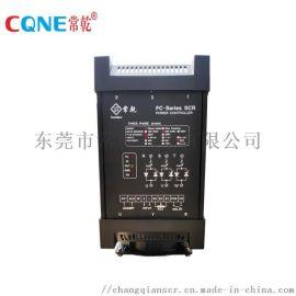 常乾电力调整器厂家三相功率调节器智能调功器 80A