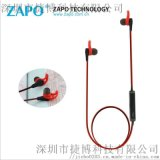 ZAPO品牌 BT67 藍牙耳機 運動 無線藍牙耳機 身歷聲 藍牙通用包郵