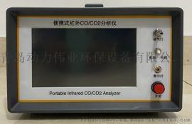 环境空气一氧化碳二氧化碳的测定