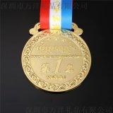 定做金属奖牌奖杯学校运动会足球比赛通用奖牌定制金牌