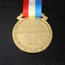 定做金属奖牌奖杯**运动会足球比赛通用奖牌定制**
