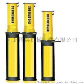 玻璃钢单体液压支柱DWB25-30/100