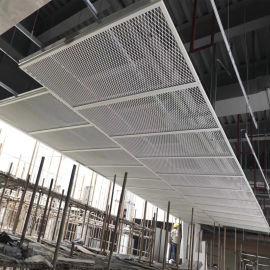 走廊通道铝网板吊顶 拉伸网板定制厂家