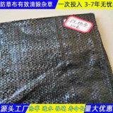 1.6米宽防老化防草布, 广西安装施工