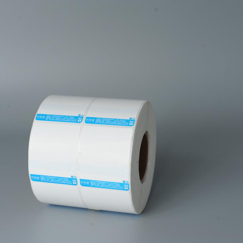 三防热敏不干胶标签 华南不干胶标签