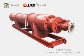 大型双吸式矿用潜水泵, 扬程高潜水电泵, 10KV潜水泵