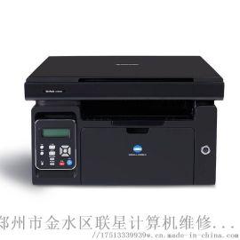 郑州复印机维修上门需要多少钱