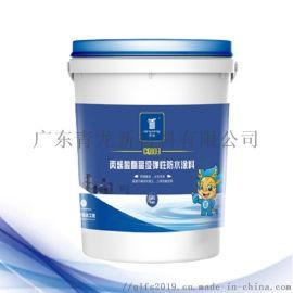 柔性防水涂料十大品牌_青龙丙烯酸酯弹性防水涂料