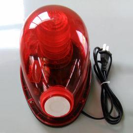 9种声音声光报警器STSG-7