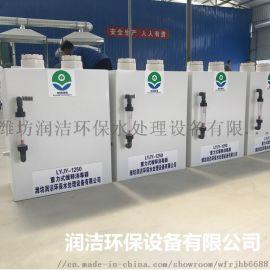 农村饮用水杀菌消毒设备缓释消毒器
