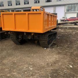 四不像工程履带车 1.5吨履带运输车