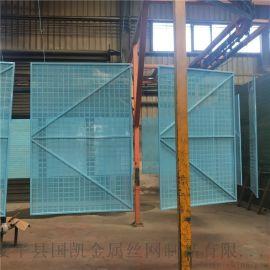 包头蓝色冲孔板安全防护网 外架建筑爬架网
