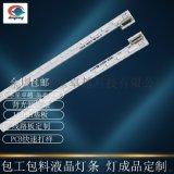 LED液晶电视灯条定制生产批量生产背光源侧发光