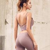 细肩带瑜伽服运动内衣女美背跑步健身文胸瑜伽背心