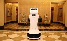 服務智慧機器人招商加盟
