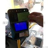 公交掃碼收費機,公交收費管理系統
