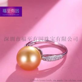 福至有因珠宝|18k金钻石新款珍珠戒指批发零售