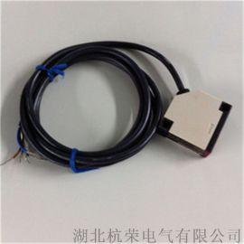 10~30VDC光電開關BS30-E6X