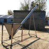 厂家定做不锈钢螺旋输送机 不锈钢绞龙上料机Lj8