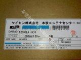 供應DIC52050LA鋁箔膠帶