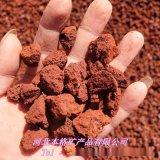 厂家供应 火山岩颗粒 火山石滤料 人工湿地用火山岩