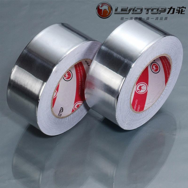 铝箔胶带0.075mm厚 耐高温加厚铝箔胶带