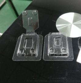 深圳吸塑包装盒塑料内托内衬盒包装制品厂