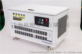 青岛20千瓦静音汽油发电机多少钱
